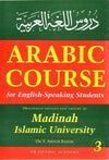Arabic Course for English-Speaking Students Part 3