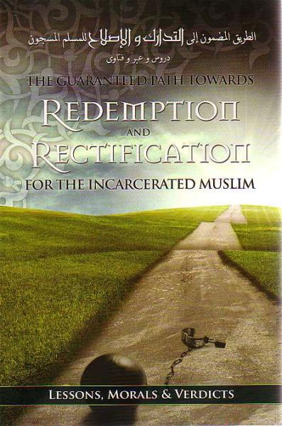 The Guaranteed Path Towards Redemption and Rectification For The Incarcerated Muslim: Lessons, Morals & Verdicts
