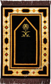 Brown and Tan Prayer Rug with Saudi Design