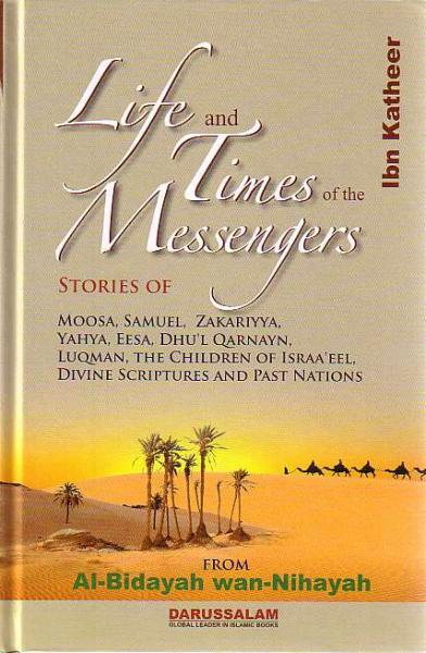Life and Times of Messengers: Stories of Moosa, Samuel, Zakariyya, Yahya, Eesa, Dhu'l Qarnayn, Luqman, The Children of Israa'eel, Divine Scriptures and Past Nations - From Al-Bidayah wan-Nihayah
