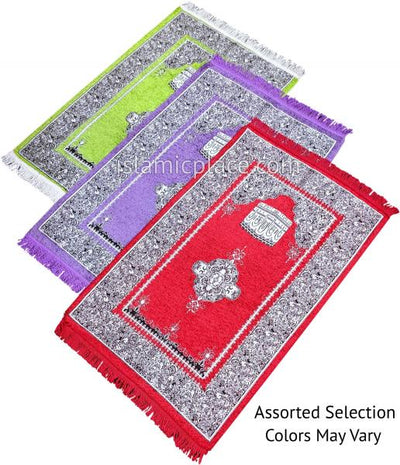 Lightweight Prayer Rug with Kaba - Assorted Color Selection