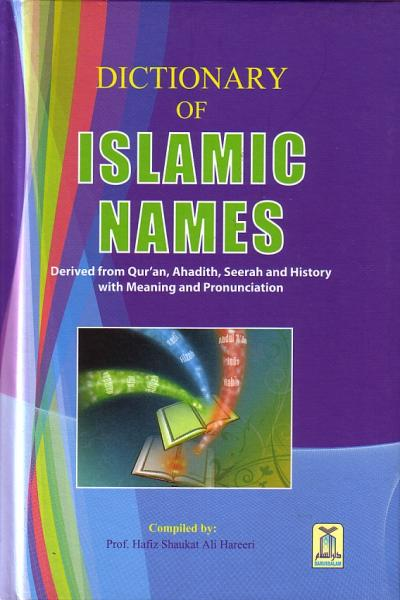 Dictionary of Islamic Names (hardcover)