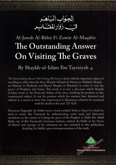 Al-Jawab-ul-Bahir - The Outstanding Answer on Visiting The Graves