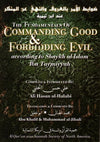 The Fundamentals of Commanding Good & Forbidding Evil according to Shaykh ul-islam Ibn Taymiyyah