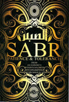 Sabr: Patience & Tolerance