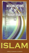 Misconceptions on Human Rights In Islam