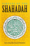 Virtues of the Shahadah