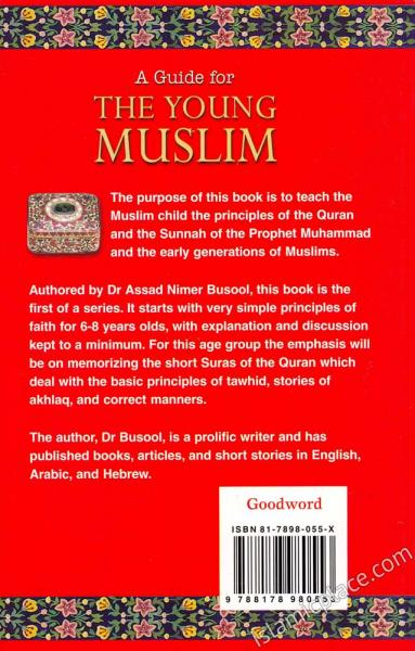 A Guide for Young Muslim - Book One