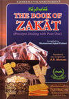The Book of Zakat: Precepts Dealing with Poor Due