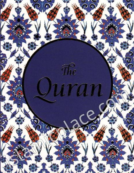 The Quran - English only - Translated by: Wahiduddin Khan