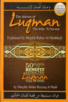 Advice of Luqman The Wise. To his son & 50 Points of Benefit Extracted from the story of Luqman the wise