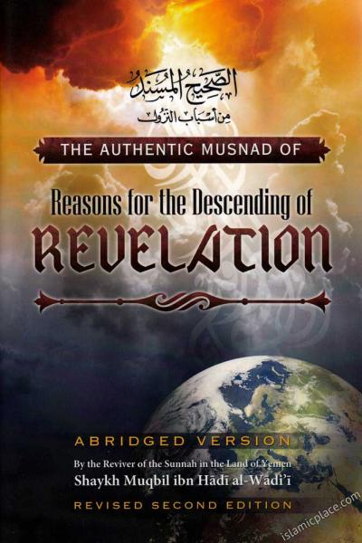 The Authentic Musnad of Reasons for Descending of Revelation