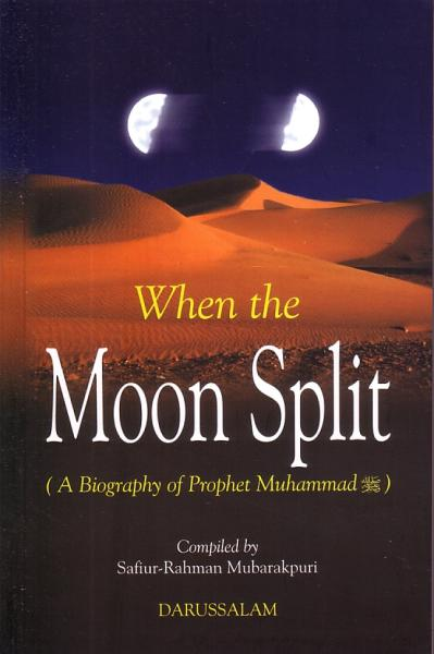 When the Moon Split (Paperback)