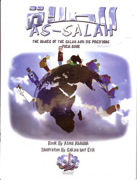 As-Salah - The names of The Salah and Its positions Poem Book