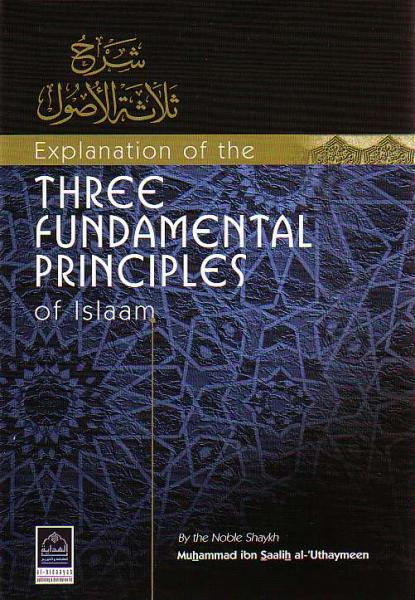 Explanation of Abdul Wahhab's Three Fundamental Principles (Paperback)