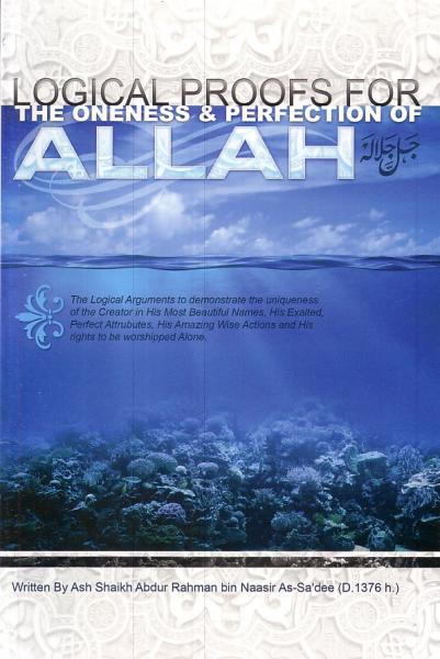 Logical Proofs for the Oneness & Perfection of Allah
