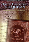 How to Understand the Qur'aan Tasfiyah Wat-Tarbiyah (Book 2)