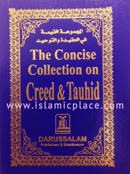 Concise Collection of Creed and Tauhid (pocket size)