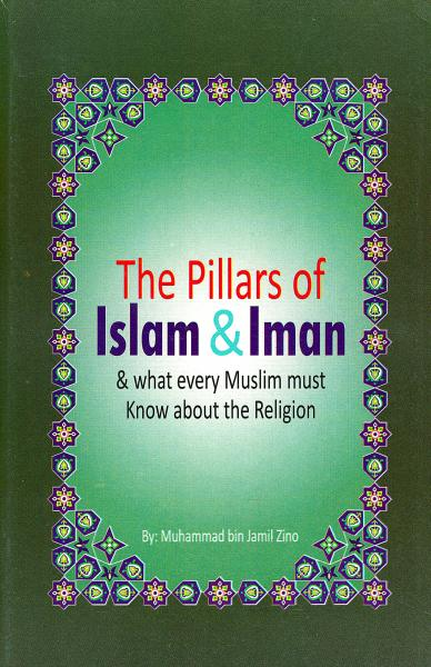 The Pillars of Islam & Iman and what every Muslim must know about his religion (Hardback)