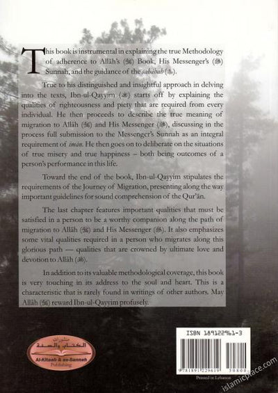 The Spiritual Journey to Allah & Hid Messenger - Ar-Risalat-ut-Tabukiyyah: The Message from Tabuk