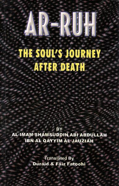 Ar-Ruh (The Soul's Journey after Death)