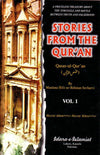 Stories from the Qur'an (vol 1)