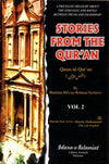 Stories from the Qur'an (vol 2)