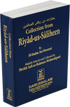 Collection from Riyad-us-Saliheen (Pocket size Paperback)