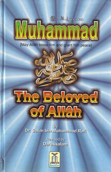Muhammad The Beloved of Allah