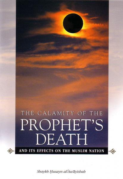 The Calamity of Prophet's Death and its effects on the Muslim Nations