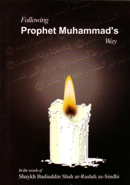 Following Prophet Muhammad's Way