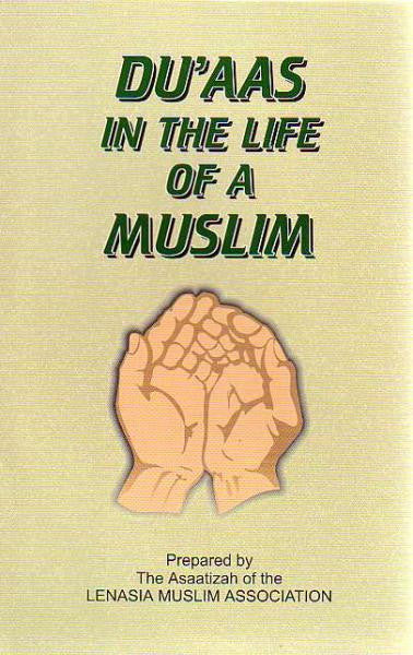 Du'aas in the Life of a Muslim