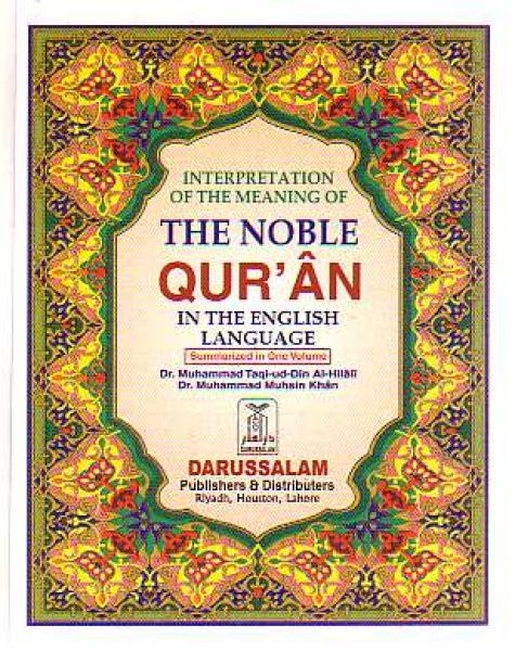Interpretation of the Meaning of the Noble Quran (English only)