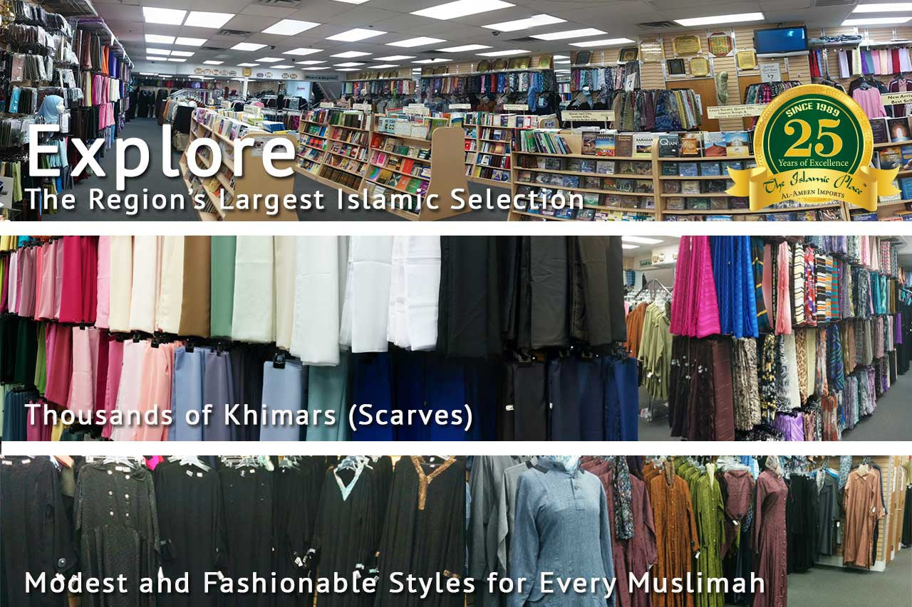 See The Region's Largest Islamic Selection
