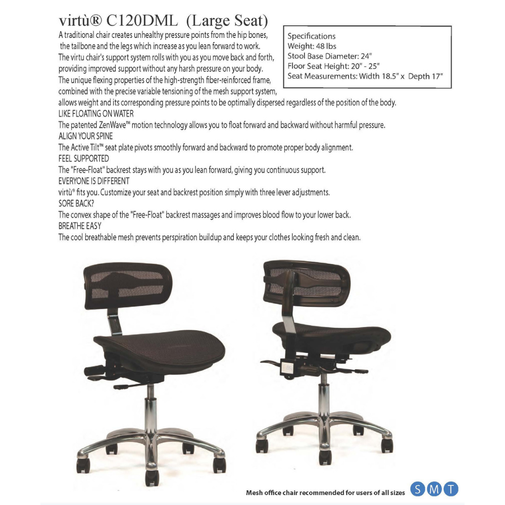 virtù® C120DML   (Large Seat)