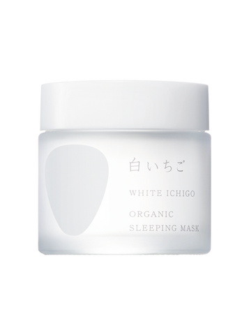 ORGANIC SLEEPING MASK 50g