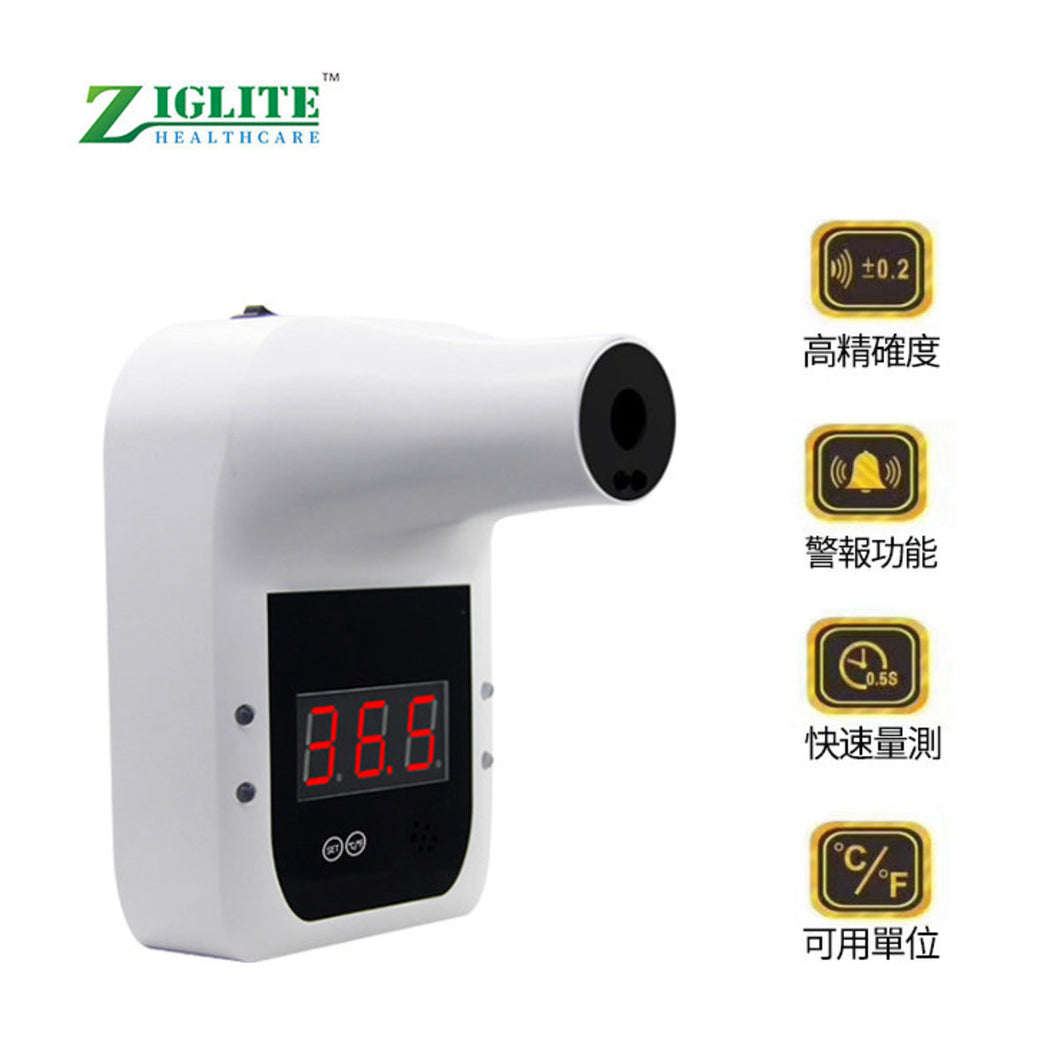 Ziglite - Non Contact Infrared Forehead Thermometer