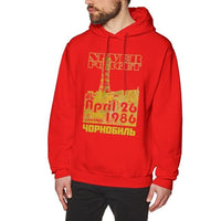 CHERNOBYL Never Forget Hoodie