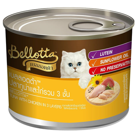 Bellota Cat Can Tuna in Jelly Toping Chicken 0.185kg