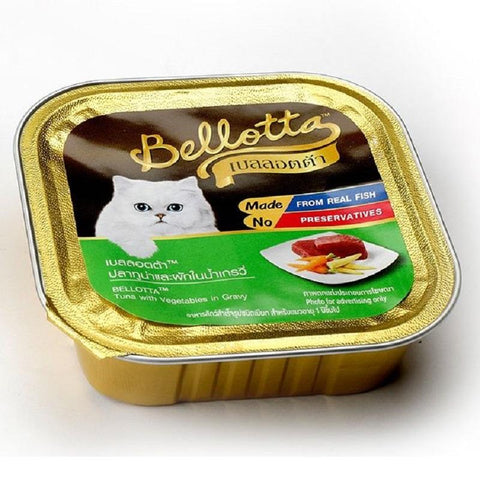 Bellota Cat Tray Tuna in Gravy Toping Vegetable 0.185kg
