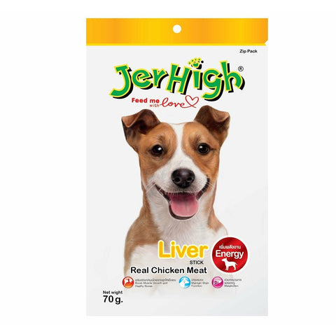 JerHigh Liver Dog Treat 70Gm