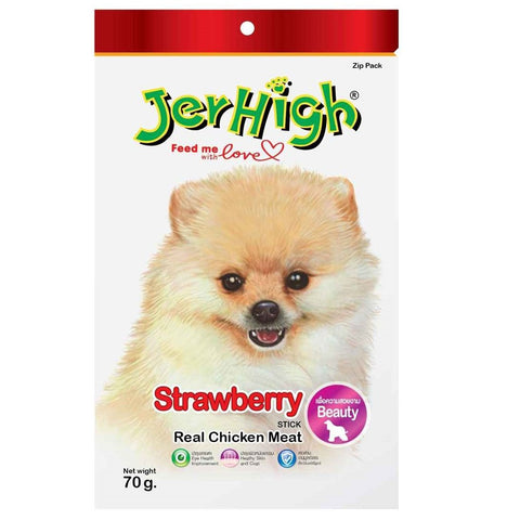 JerHigh Strawberry Dog Treat 70Gm