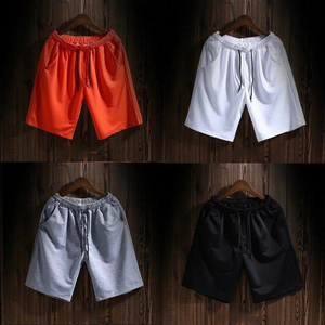 Men's quick-drying sports beach pants