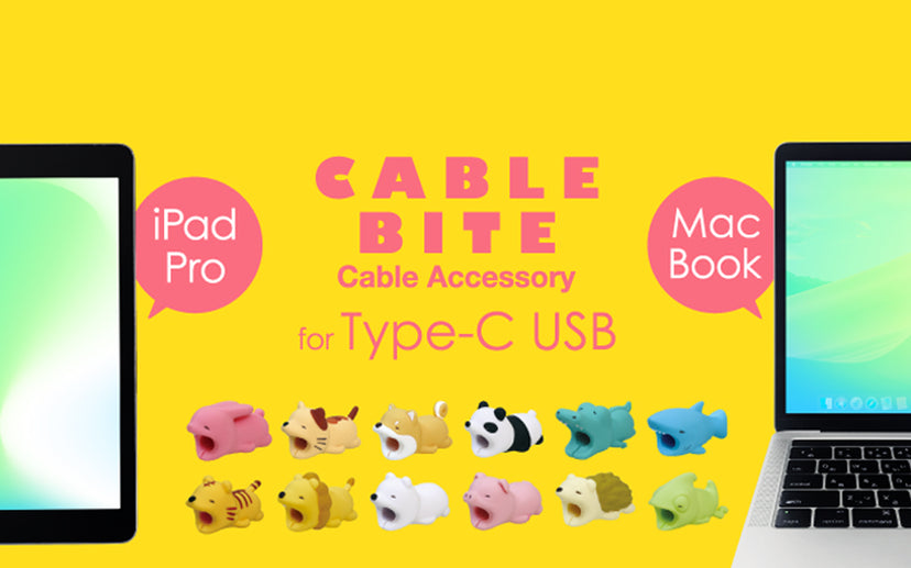 CABLE BITE for Type-C USB