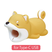 CABLE BITE for Type-C USB Shiba