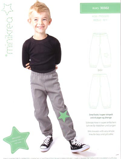 Pattern Kids Trousers