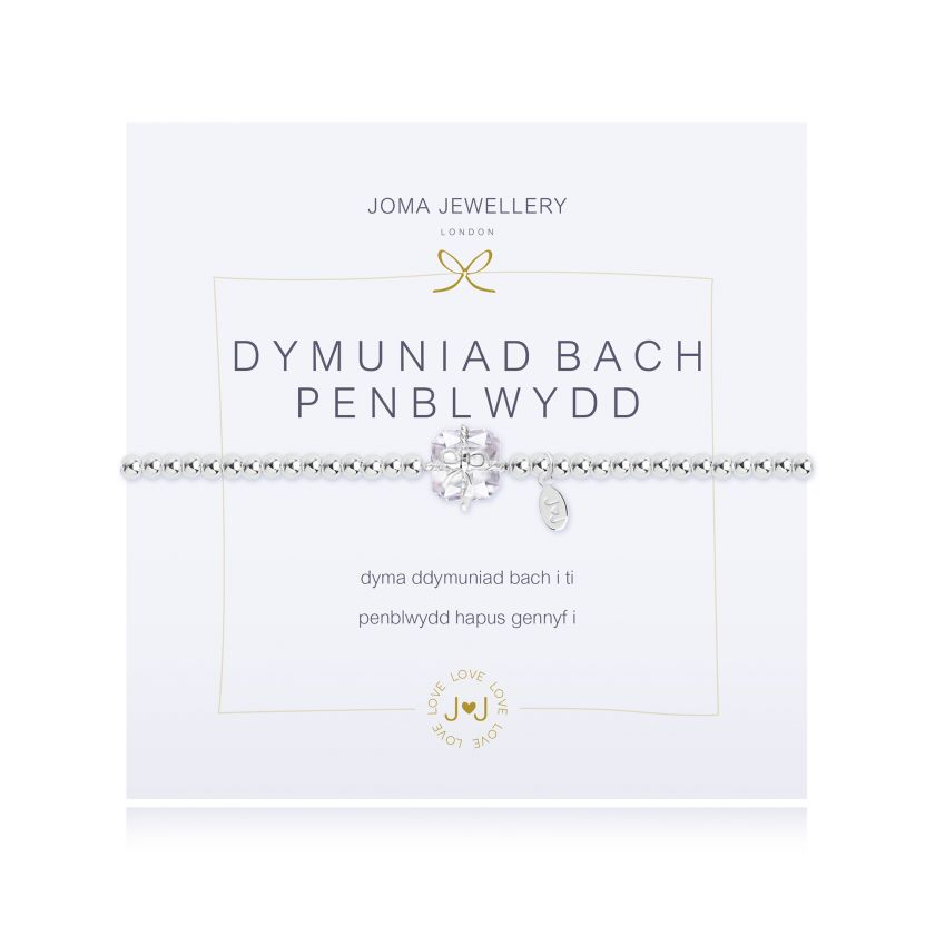 Joma Jewellery A Little Birthday Girl Bracelet (Welsh)