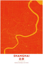 Load image into Gallery viewer, Map Print of Shanghai, China - Tapestry Maps