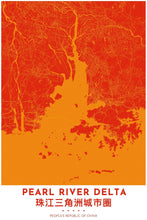 Load image into Gallery viewer, Map Print of Pearl River Delta, China - Tapestry Maps