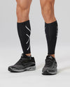 Compression Calf Guards - Black/Black